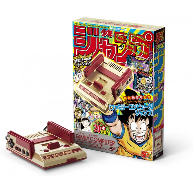 nintendo-classic-mini-famicom-shonen-jump-version-562373.10.jpg
